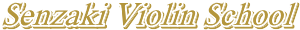 仙崎ヴァイオリン教室のロゴ