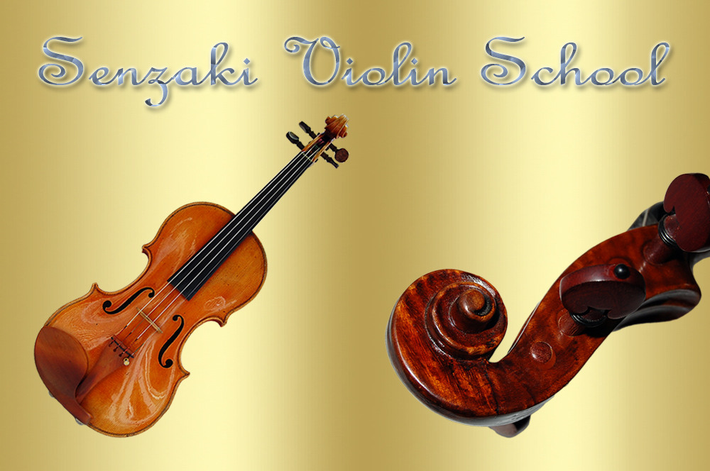 Senzaki Violin School